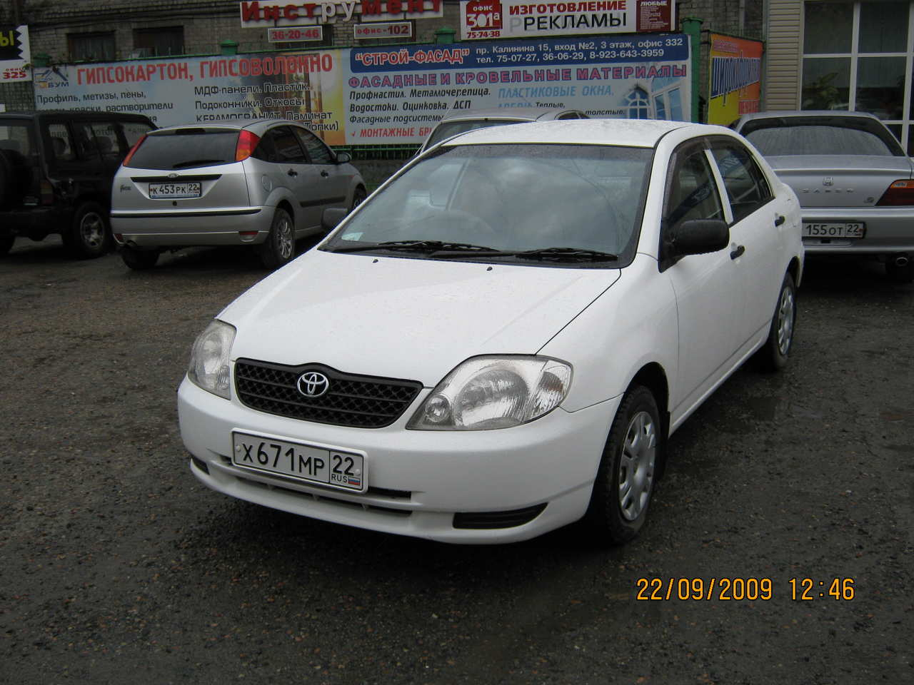 2002 toyota corolla pictures gasoline ff automatic for sale. Black Bedroom Furniture Sets. Home Design Ideas