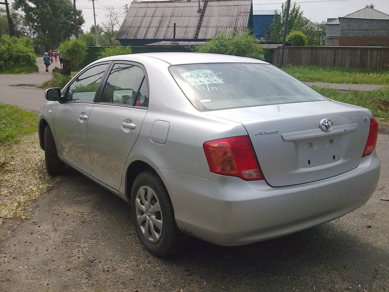 2008 toyota corolla axio for sale 1500cc automatic for sale. Black Bedroom Furniture Sets. Home Design Ideas