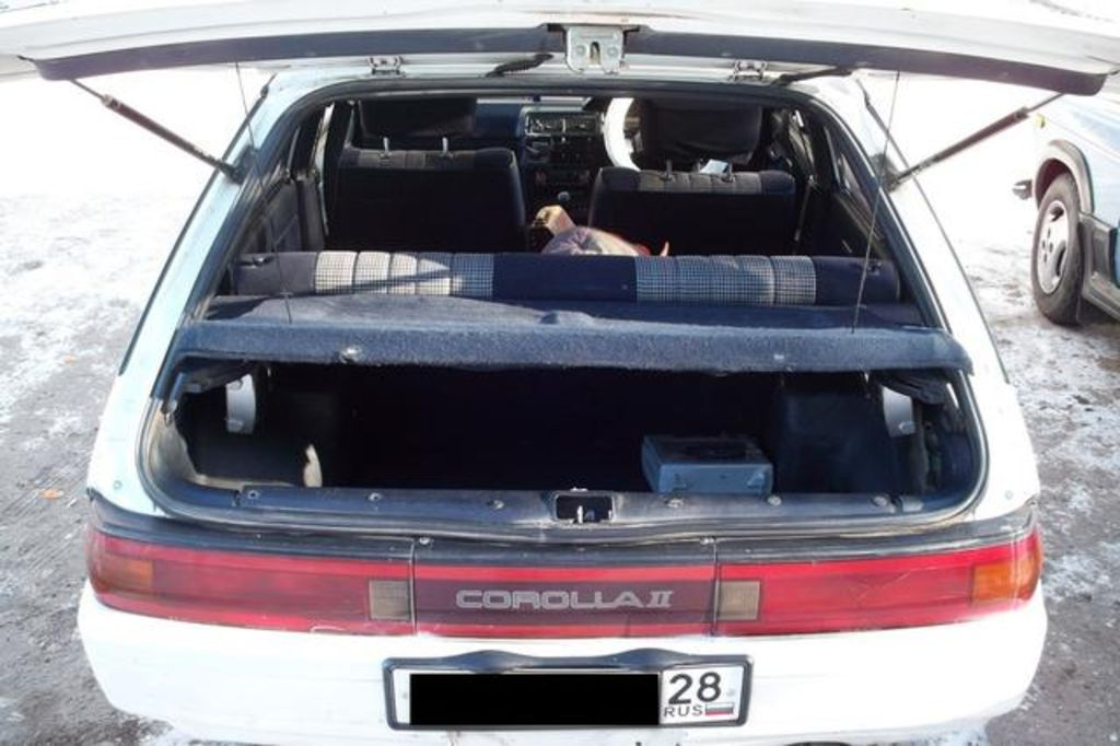 1990 Toyota Corolla Ii Specs  Mpg  Towing Capacity  Size