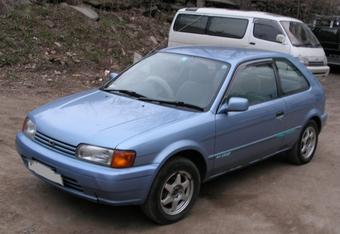 1996 Toyota Corolla II For Sale  1300cc  Gasoline  FF