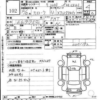 Toyota_corolla_ii_2714966_p