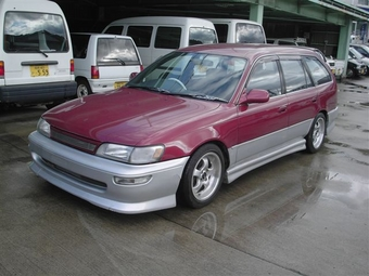 1995 toyota corolla wagon for sale. Black Bedroom Furniture Sets. Home Design Ideas