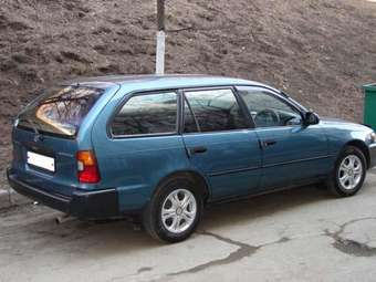 1996 toyota corolla wagon for sale. Black Bedroom Furniture Sets. Home Design Ideas