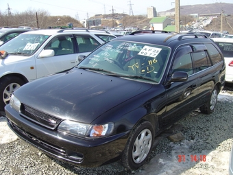 Used 2000 Toyota Corolla Wagon Photos For Sale