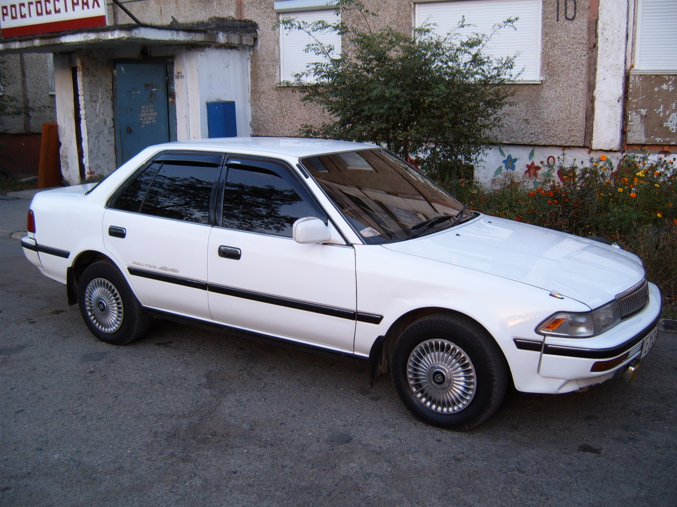 1990 Toyota Corona Pictures, 1600cc., Gasoline, Automatic For Sale