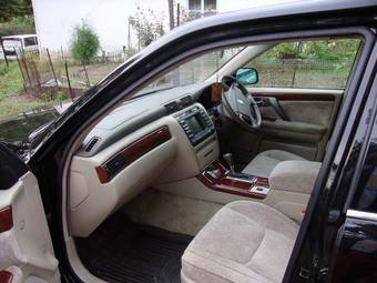 2002 Toyota Crown Majesta Images