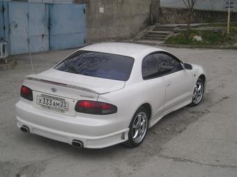 1996 Toyota Curren Wallpapers