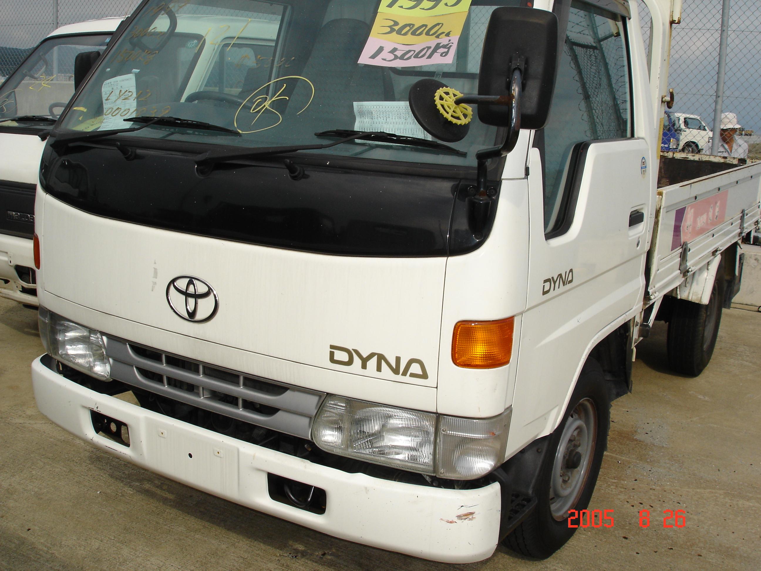 Kekurangan Toyota Dyna Murah Berkualitas
