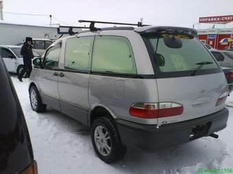 Used 1996 Toyota Estima Lucida Photos For Sale