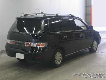 Toyota gaia instruction manual | sun motors.
