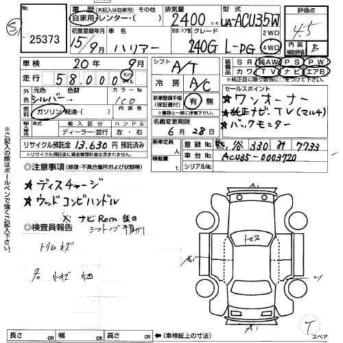 4 7l Toyota Timing Belt Replacement on Chrysler Sebring 2 7 Timing Marks