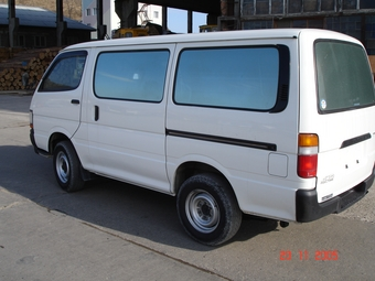 wallpapers of toyota hiace - photo #38