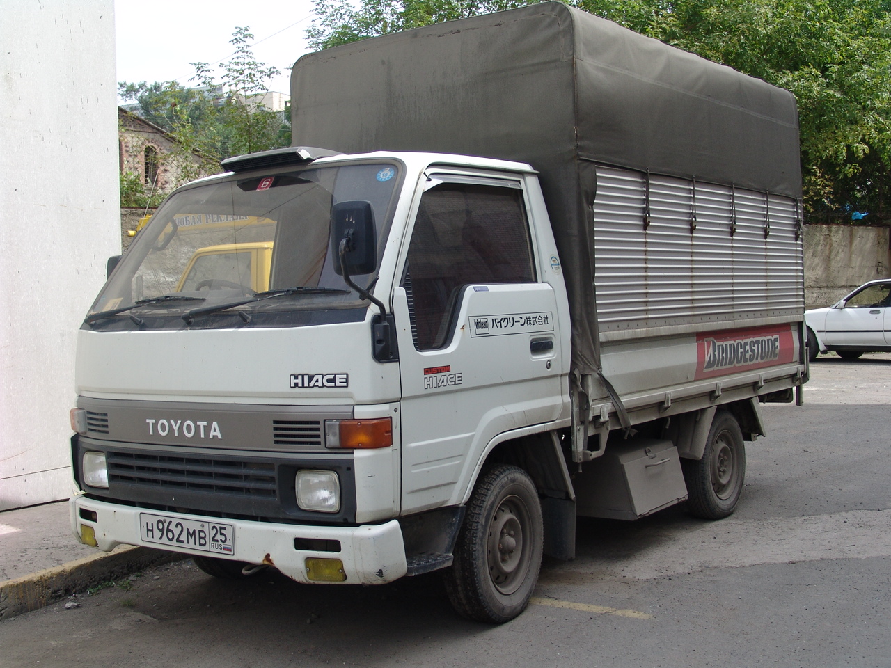 1992 toyota pickup manual