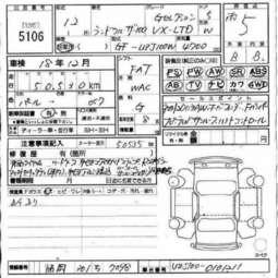 Toyota Hardtop Land Cruiser Wiring Diagram