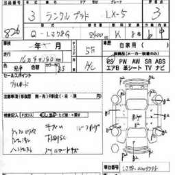 Land Cruiser Fuse Box Diagram together with 2004 Jeep Grand Cherokee Power Distribution Fuse Box Diagram further Engine Diagram Moreover 2000 Nissan Frontier On likewise Lexus Gx 470 Engine in addition 200 Rav 4 Belt Diagram. on fuse box diagram toyota prado