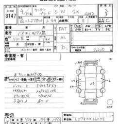 RepairGuideContent additionally P 0900c1528006f17a also 1kz Te Injector Pump Wiring Diagram likewise Pt Cruiser Engine Kits moreover Wiring Diagram For Toyota Prado. on wiring harness toyota prado