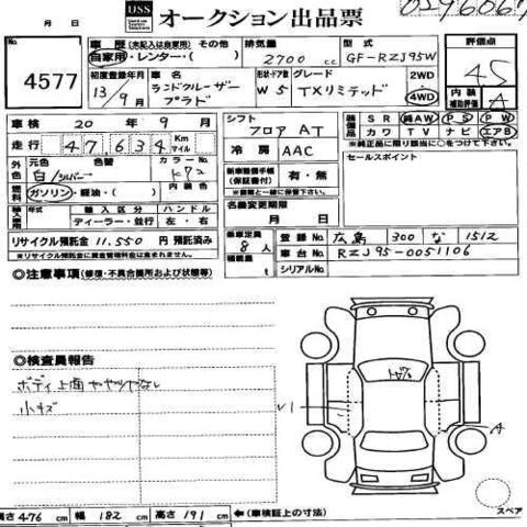 fj40 wiring diagrams with Toyota Land Cruiser Car Show on 76 Dodge Wiring Diagram likewise 1974 911 Porsche Wiring Diagram together with 2000 Ford F 250 Fuse Box Diagram furthermore Ferrari Body Panels together with T24554048 Voltage regulator alternator 1986 ford.