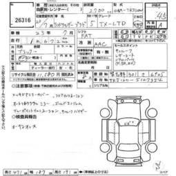 Toyota Land Cruiser Engine For Sale