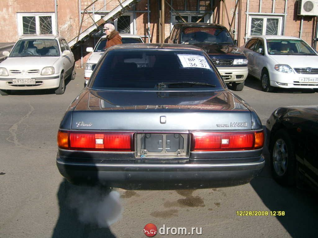 1991 Toyota MARK II