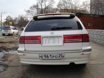 1997 Toyota Mark Ii Wagon Qualis For Sale For Sale