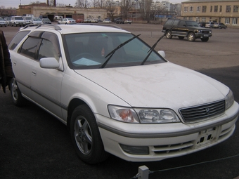 1998 Toyota Mark Ii Wagon Qualis For Sale For Sale