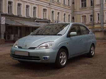2001 Toyota Prius Specs Mpg Towing Capacity Size Photos