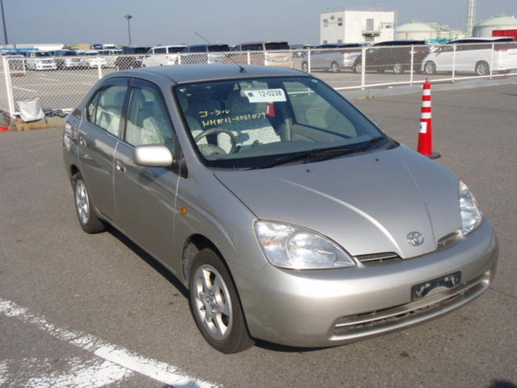 Service manual how to fix cars 2001 toyota prius for Prius electric motor for sale