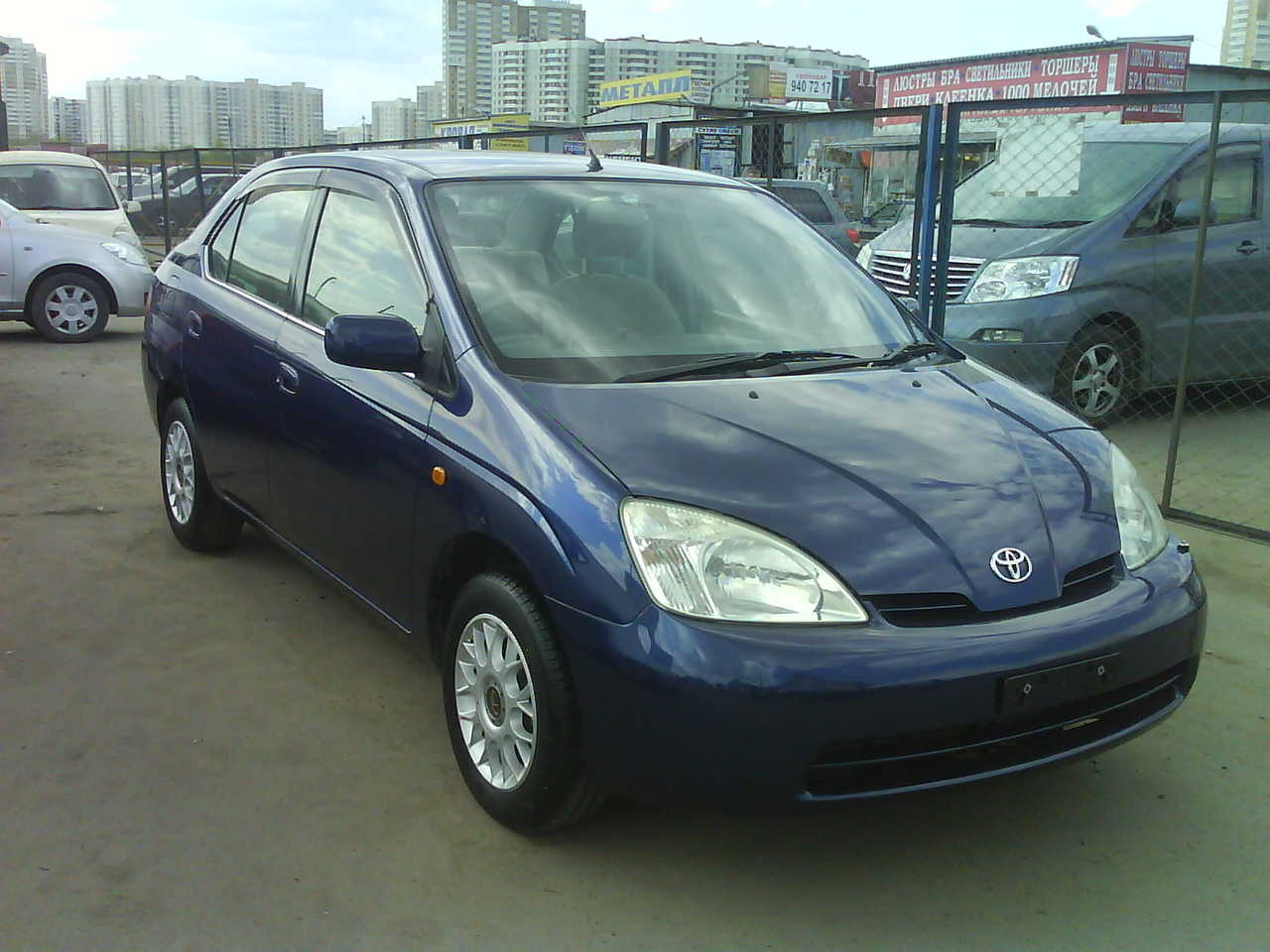2002 Toyota Prius Specs Engine Size 1500cm3 Drive Wheels Ff Transmission Gearbox Automatic