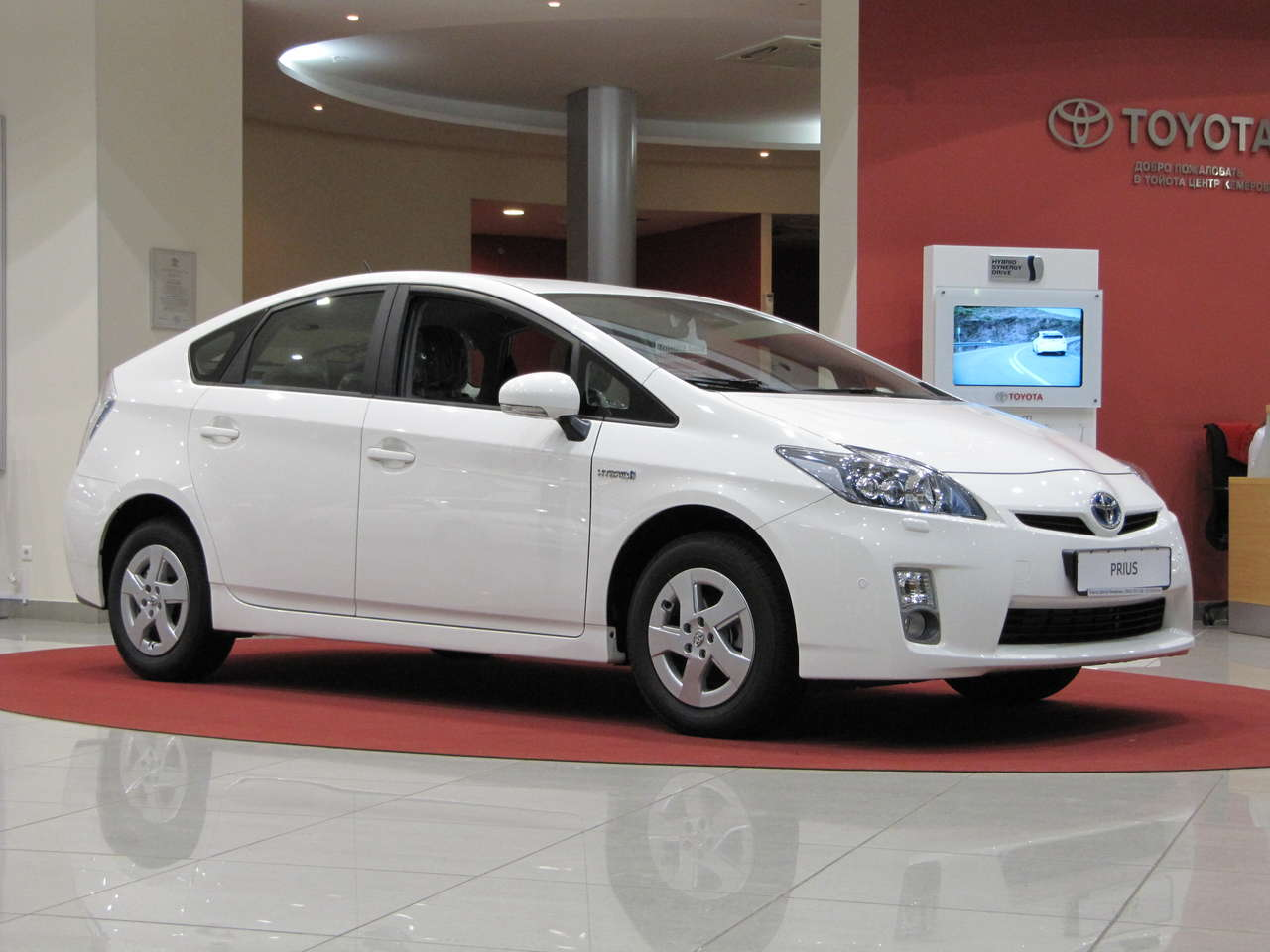 used 2009 toyota prius photos 1800cc ff automatic for sale. Black Bedroom Furniture Sets. Home Design Ideas
