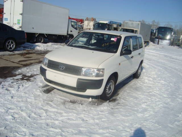 2004 Toyota Probox Specs  Mpg  Towing Capacity  Size  Photos
