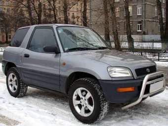 Toyota rav4 2 door automatic for sale