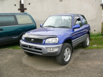 1998 toyota rav4 photos 2 0 gasoline ff automatic for sale. Black Bedroom Furniture Sets. Home Design Ideas