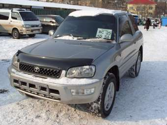 1998 toyota rav4 photos 2000cc gasoline manual for sale. Black Bedroom Furniture Sets. Home Design Ideas