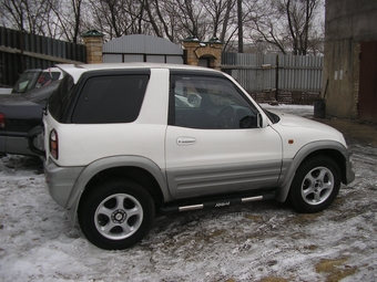 1999 toyota rav4 images for sale. Black Bedroom Furniture Sets. Home Design Ideas
