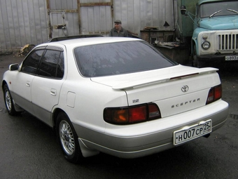 1995 Toyota Scepter Photos