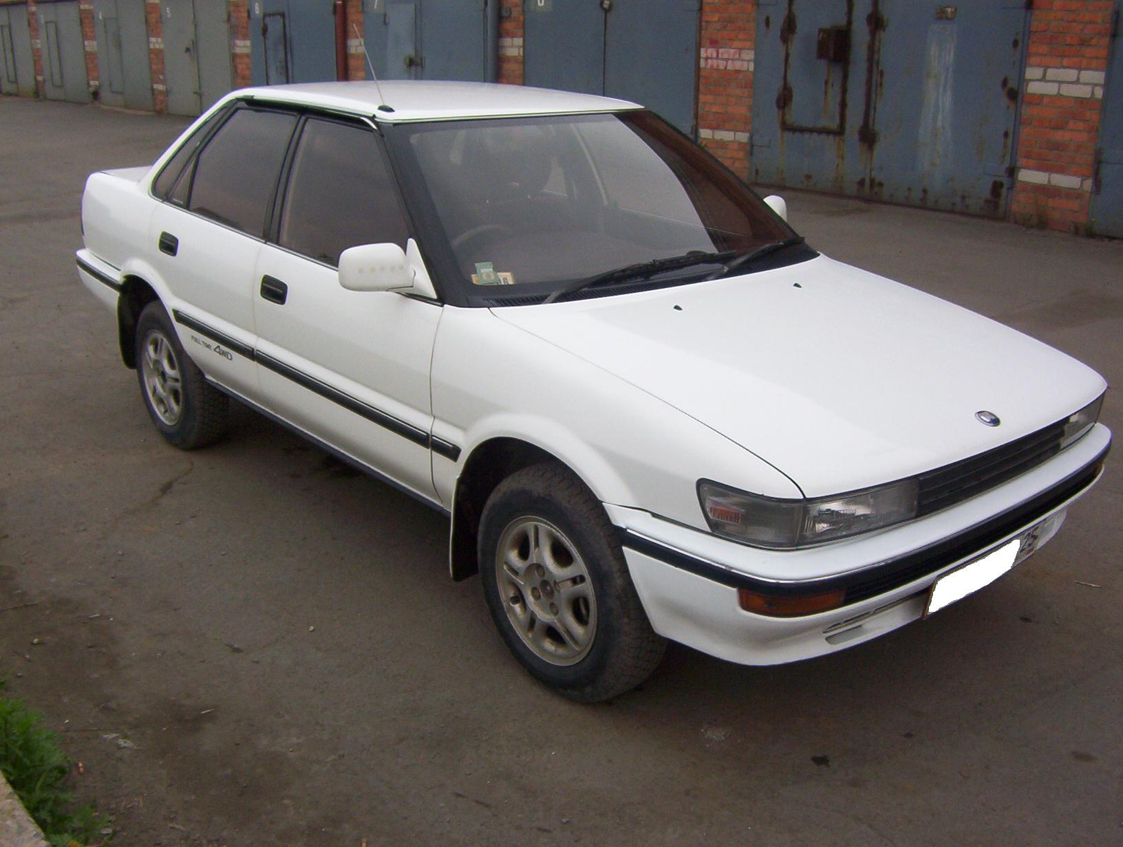 geo prizm engine  geo  free engine image for user manual