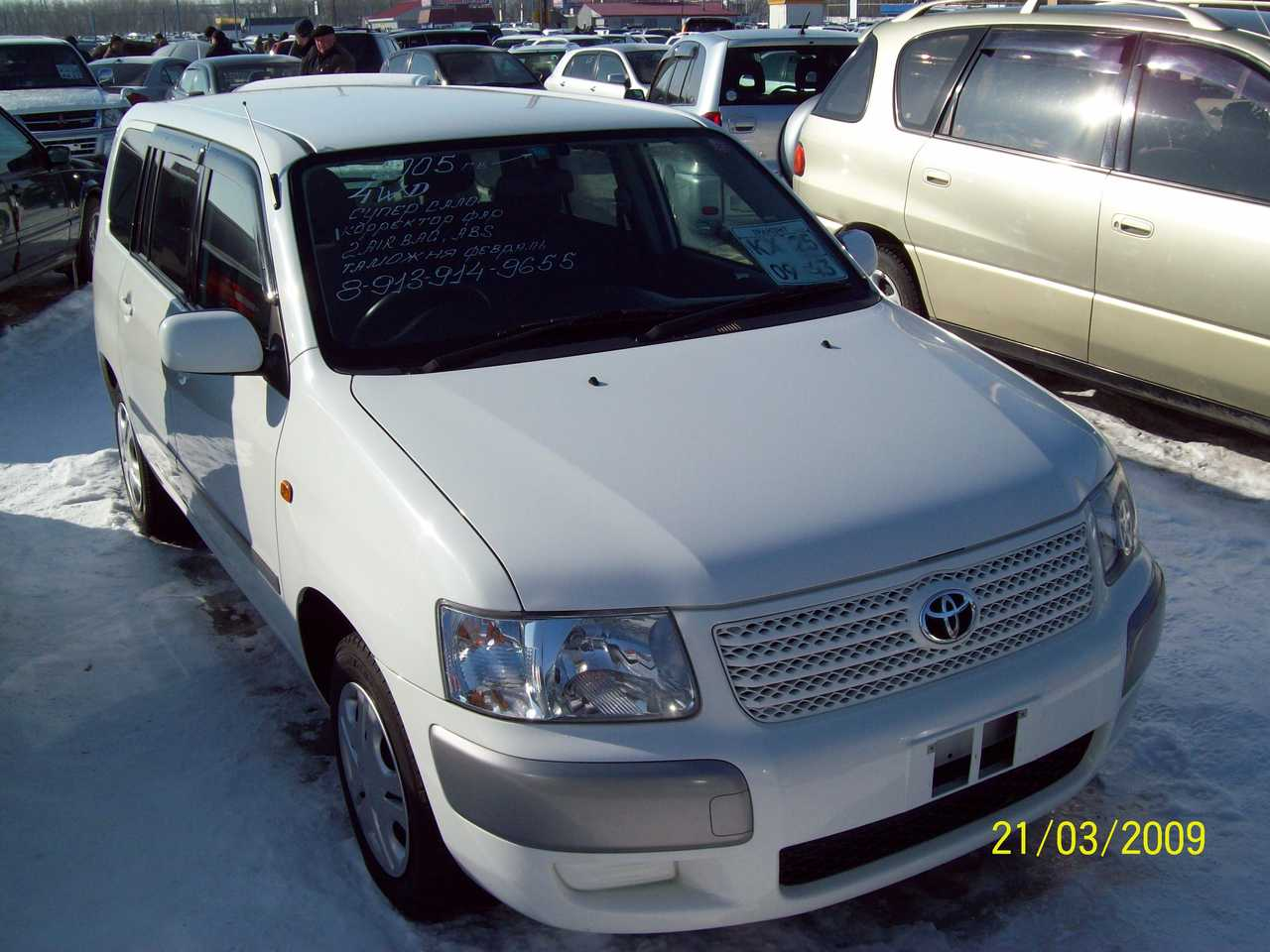 2005 Toyota Succeed For Sale, 1.5, Gasoline, Automatic For Sale
