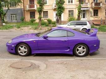 toyota supra for sell