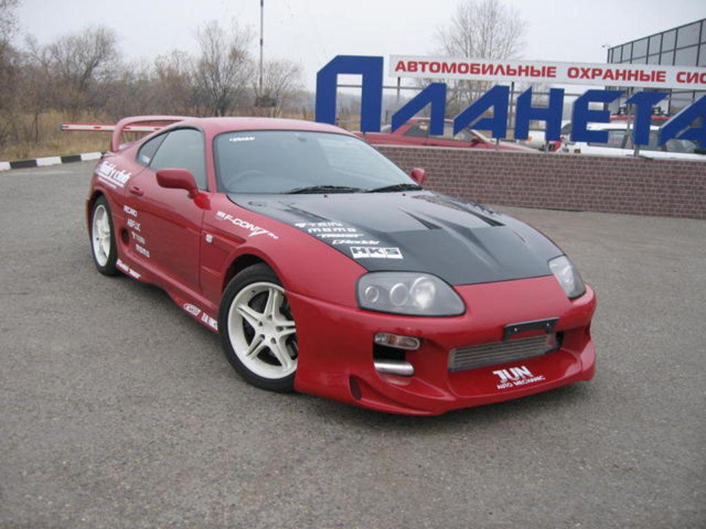 1997 Toyota Supra Pictures