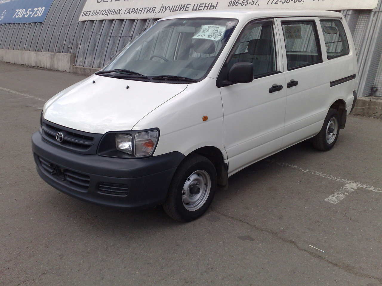 2002 Toyota Town Ace Noah Pictures 2 2l Diesel Fr Or