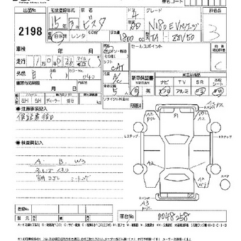 Car Air  pressor Not Working besides Car Engine Fan Not Working Html likewise 1777r Hi 2007 Chrysler Sebring 2 4 Engine Need further 2002 Chrysler Sebring Wiring Diagram additionally 55 Ford Wiring Diagram. on chrysler sebring 2001 air conditioning not working