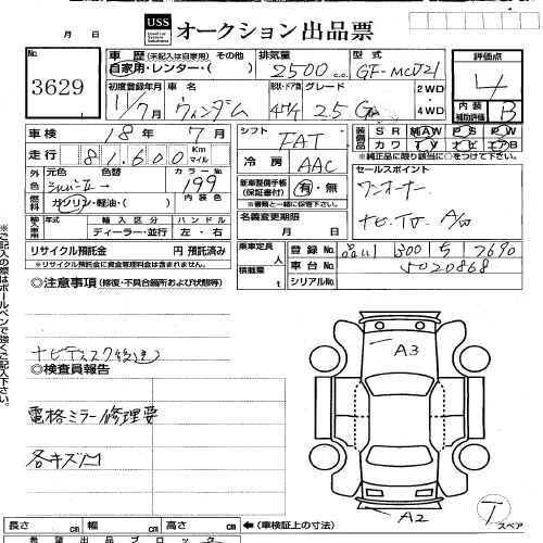 1999 Toyota Windom Pics