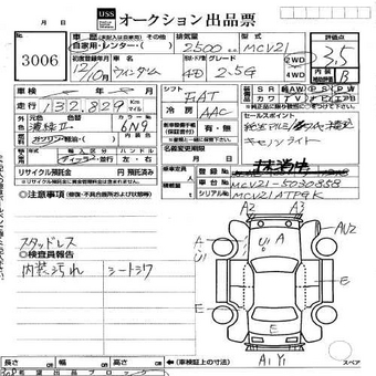 Wiring Diagram For Spot Welder also Overhead Crane Wiring Diagram additionally Prong in addition Bridgeport Wiring Diagram additionally Wiring Diagram For Table Saw. on electric drill wiring diagram