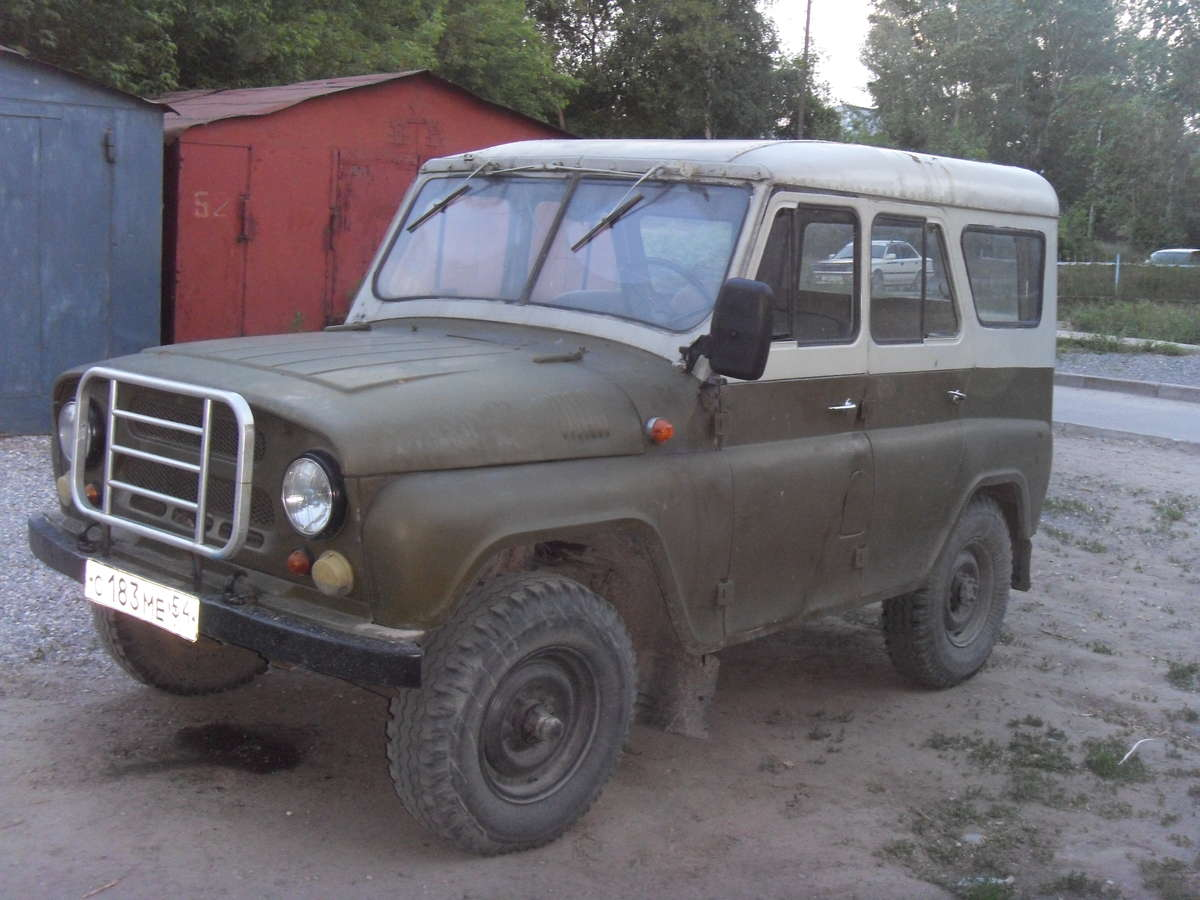 used 1979 uaz 469 photos 2400cc gasoline manual for sale. Black Bedroom Furniture Sets. Home Design Ideas