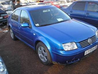 2001 volkswagen jetta for sale 1 8 gasoline ff automatic for sale. Black Bedroom Furniture Sets. Home Design Ideas