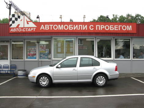 2003 Volkswagen Jetta Wallpapers, 2.0l., Gasoline, FF, Manual For Sale