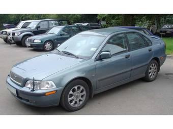 2002 Volvo S40 For Sale, 1800cc., Gasoline, FF, Automatic ...