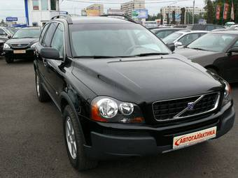 2005 volvo xc90 for sale 2500cc gasoline automatic for. Black Bedroom Furniture Sets. Home Design Ideas