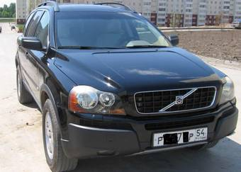 2005 volvo xc90 for sale 2 5 gasoline automatic for sale. Black Bedroom Furniture Sets. Home Design Ideas