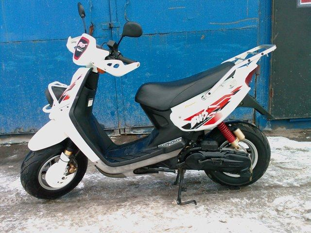 2002 yamaha bws pictures 100cc for sale for Yamaha bws 100 for sale